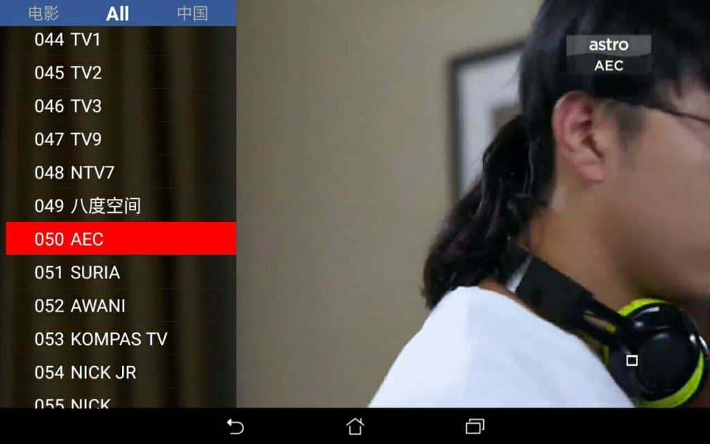 chinese live tv apk 2018