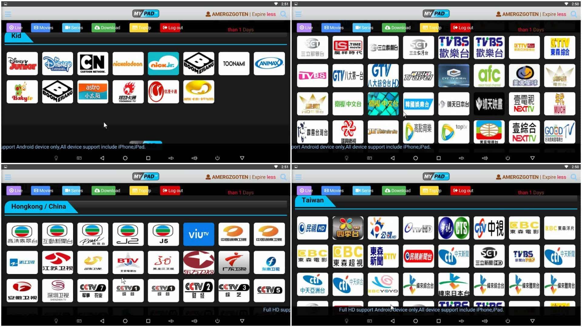 mypadtv5 - Kodi IPTV Malaysia